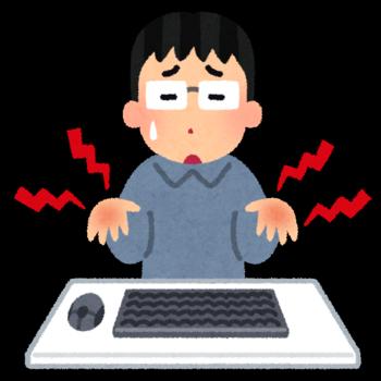 computer_keyboard_hand_itai.png