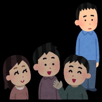 communication_nigate_shifuku.png